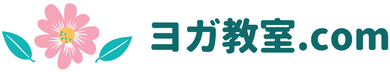 ヨガ教室.com